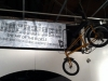 Unchained: The Art of the Bicycle